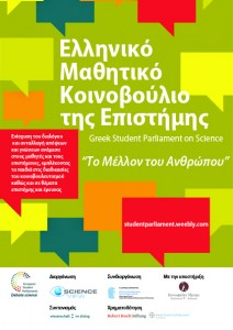 GSP2_Flyer_A5